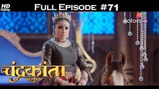 Chandrakanta - 3rd March 2018 - चंद्रकांता - Full Episode