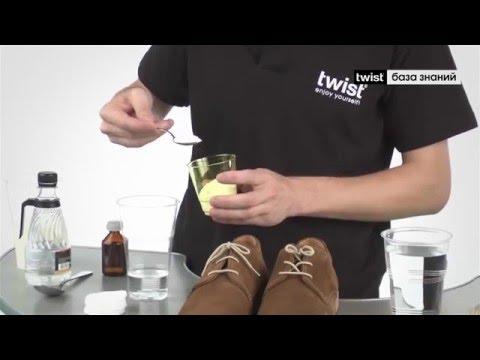 Как почистить замшевую обувь (замшу)