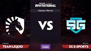 Группа А, Liquid против SG e-sports, SL i-League Invitational S3