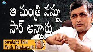 Dr.Jayaprakash Narayana about his Job Days as Collector    Straight Talk with Telakapalli