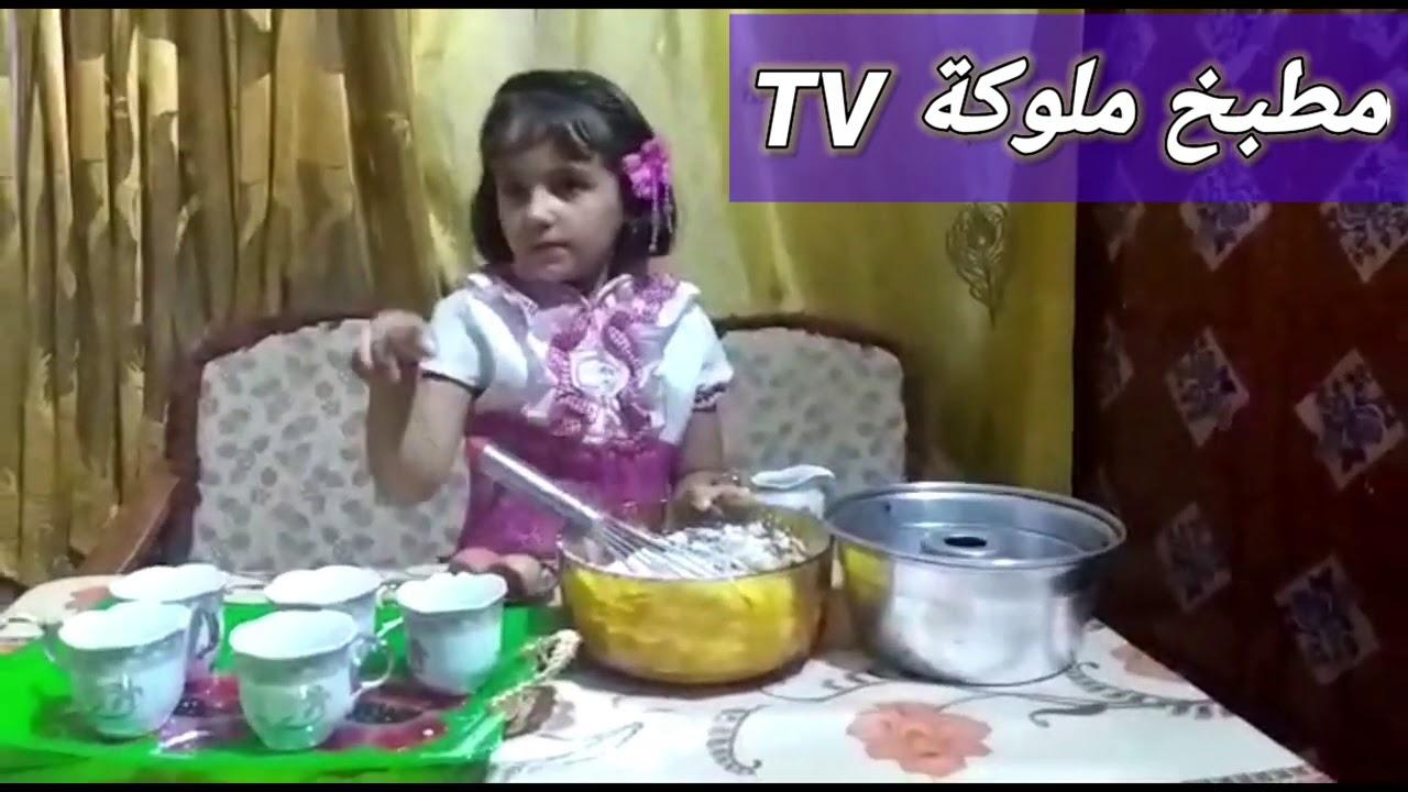#الشيف الصغير ملكة الطبخ في العراق ملاك صلاح الربيعي