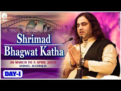 SHRIMAD BHAGWAT KATHA  SYDNEY AUSTRALIA     30 MARCH - O5 APRIL  2018   