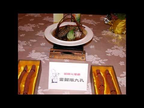 2007年保健植物產業發展研討會