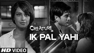 Ik Pal Yahi- Creature 3D ( Full AUDLYRICS Songs) | Saim Batt