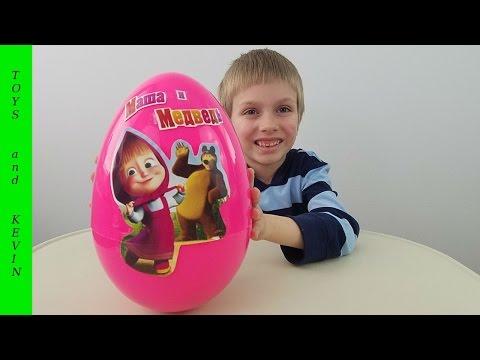 Большое яйцо с сюрпризом МАША И МЕДВЕДЬ Киндер сюрприз Masha i medved