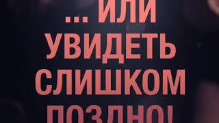 Пешеходы и водители Минусинска выбирают жизнь!