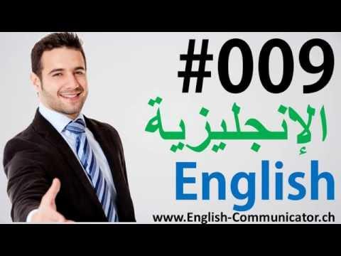#9-اللغة-الإنجليزية-دورة-الناطقة-القراءة-الاستماع-المفردات,قواعد-english-language-الجابرية