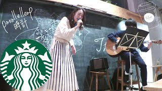 parallelleap - 時計 - Starbucks Coffee live music