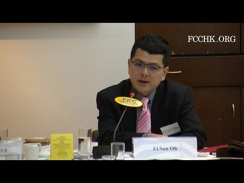 2015.12.15 Ei Sun OH - Opportunities and Challenges in South China Sea