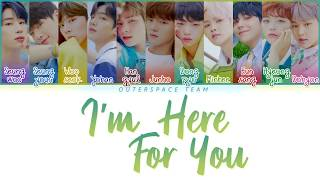 [Vietsub/Han/Rom] X1 - I'M HERE FOR YOU (Color Coded Lyrics)