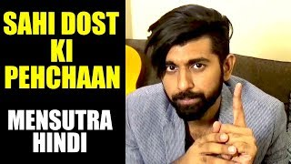 Do you waste your time with Friends? | Mensutra Hindi Motivation |