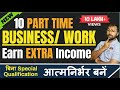 10 best Part Time Jobs and Extra income ideas | Financial Advice