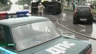 Страшная авария в Абакане. (Nota Bene 12.08.11)