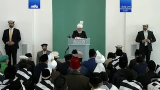 Friday Sermon 28th December 2018 (Urdu): Men of Excellence