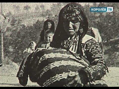 Выставку в Королёве посвятили геноциду армянского народа