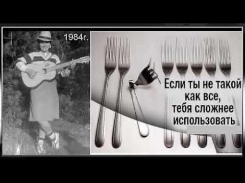 ВСЕХ ПРОЩАЮ! песня под гитару автор Виктория Юдина