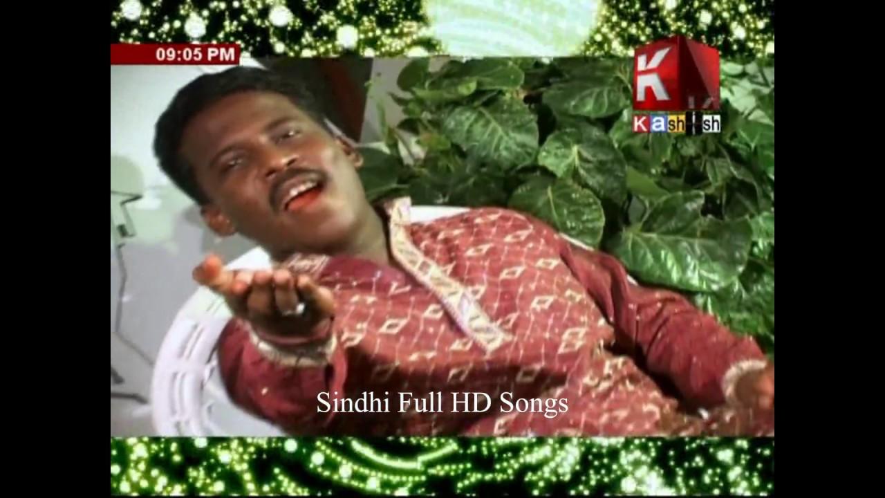 Aido Na Sharmai Toon by Tahir Mithu Full HD