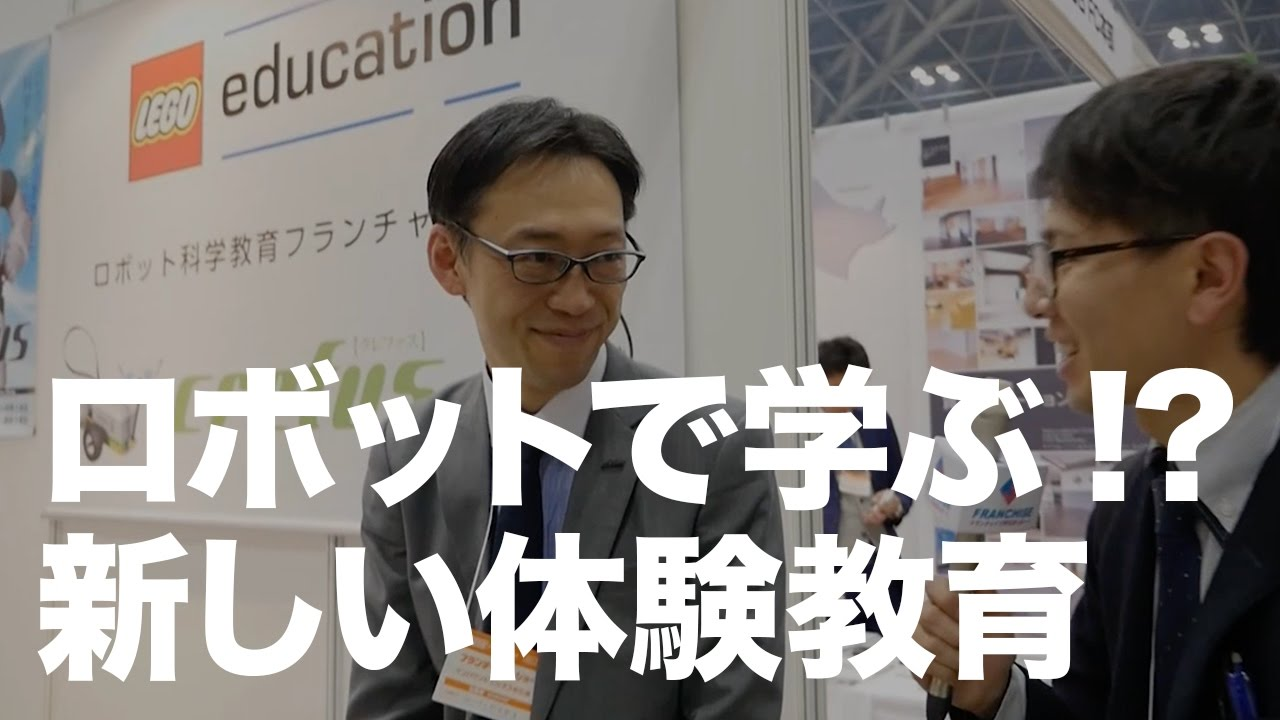 小中高生が対象! 体験で楽しく学ぶロボット科学教育(クレファス)