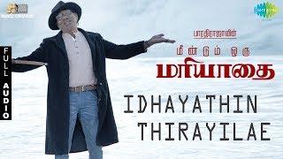Idhayathin Thirayilae | Audio | OM | Bharathirajaa, Nakshatra | N.R.Raghunanthan | Madhan Karky