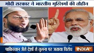 T 20 News   20th October, 2016 ( Part 2 ) - India TV