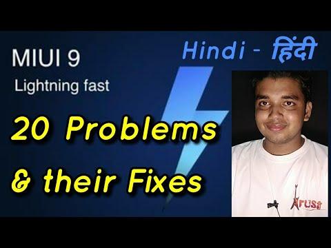Miui 9 Beta 20 Problems & their Fixes   Hindi - हिंदी