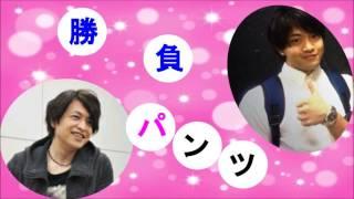 声優、石川界人さんと緑川光さんのパンツトーク! 石川さんはクマ柄のパ...