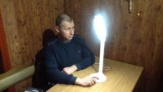 Светодиодный светильник Feron DE1140