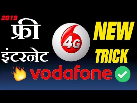 How To Setup Vodafone Free Internet On Android Device | Vodafone Unlimited Free 4G Internet TRICK |