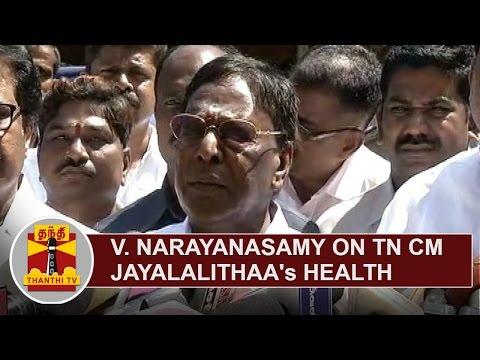 Puducherry CM V. Narayanasamy on Tamil Nadu CM Jayalalithaa's Health   Press Meet   Thanthi TV