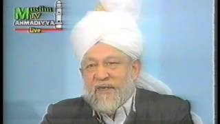 Friday Sermon 29 January 1993