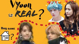 The short history of V and YoonA