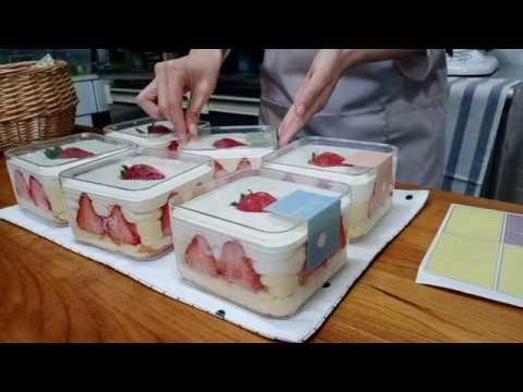 草莓蛋糕盒 strawberry shortcake