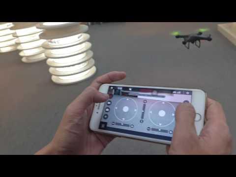 U42W features video - smartphone control