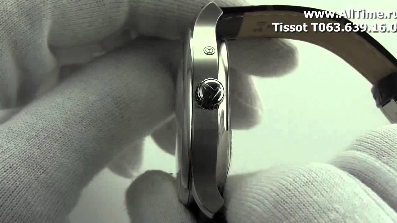 Мужские Наручные Часы Tissot (Тиссот) Хронограф - YouTube
