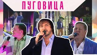 Тяни-Толкай - Пуговица