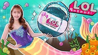 L.O.L 진주 서프라이즈♥ 리미티드 에디션 랜덤 인형뽑기 장난감 - 지니