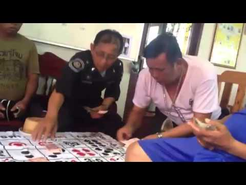 เล่นไฮโลตำรวจทางหลวงโคราช...สุดฉาวโฉ่!!!! (ตอนที่ 1)