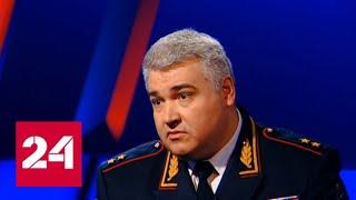 Михаил Черников рассказал что нужно делать с нетрезвыми водителями   Россия 24