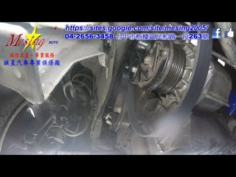 How To Replace A Water Pump On A MITSUBISHI OUTLANDER 2.4L 2008~ 4B12 W1CJA