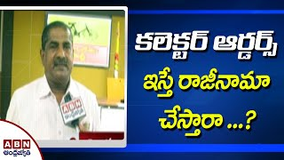 TDP MLC Ashok Babu Fires on AP NGO Leaders over Local Body Elections Boycott   Face to Face   ABN