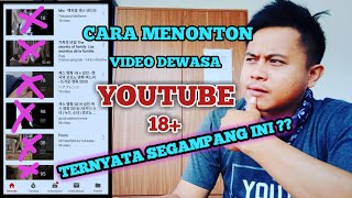 Download CARA MUDAH NONTON VIDEO D3WASA KOREA DI YOUTUBE 2020 - TANPA APLIKASI 100% WORK