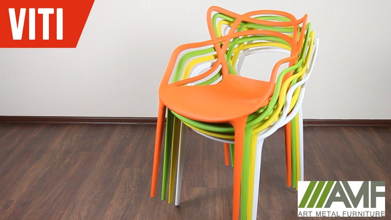 Пластиковые стулья – купить пластиковый стул в Киеве - YouTube