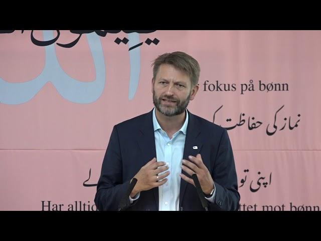 Erik Lae Solberg (Oslo, Høyre) - Jalsa Salana 2019