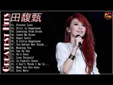 Hebe Tien Best Songs Full Album 2018 | 田馥甄 最好的歌 | 田馥甄 最佳歌曲2018年