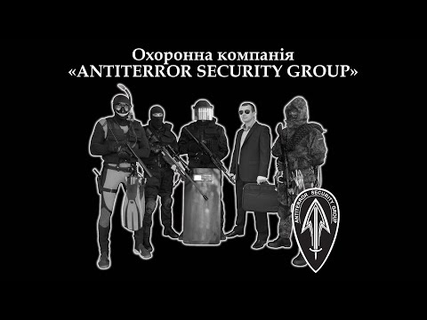 ANTITERROR SECURITY GROUP
