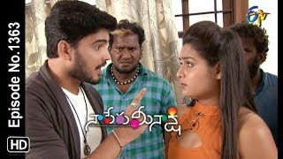 Naa Peru Meenakshi | 12th October 2019  | Full Episode No 1363 | ETV Telugu