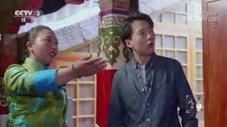 [国家宝藏第三季]《清代布达拉宫红宫修砌图》 国宝守护人:郭麒麟  CCTV - YouTube
