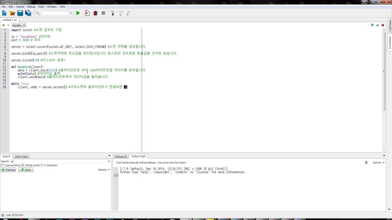 파이썬으로 TCP소통을 해봅니다  Python socket Tcp protocol