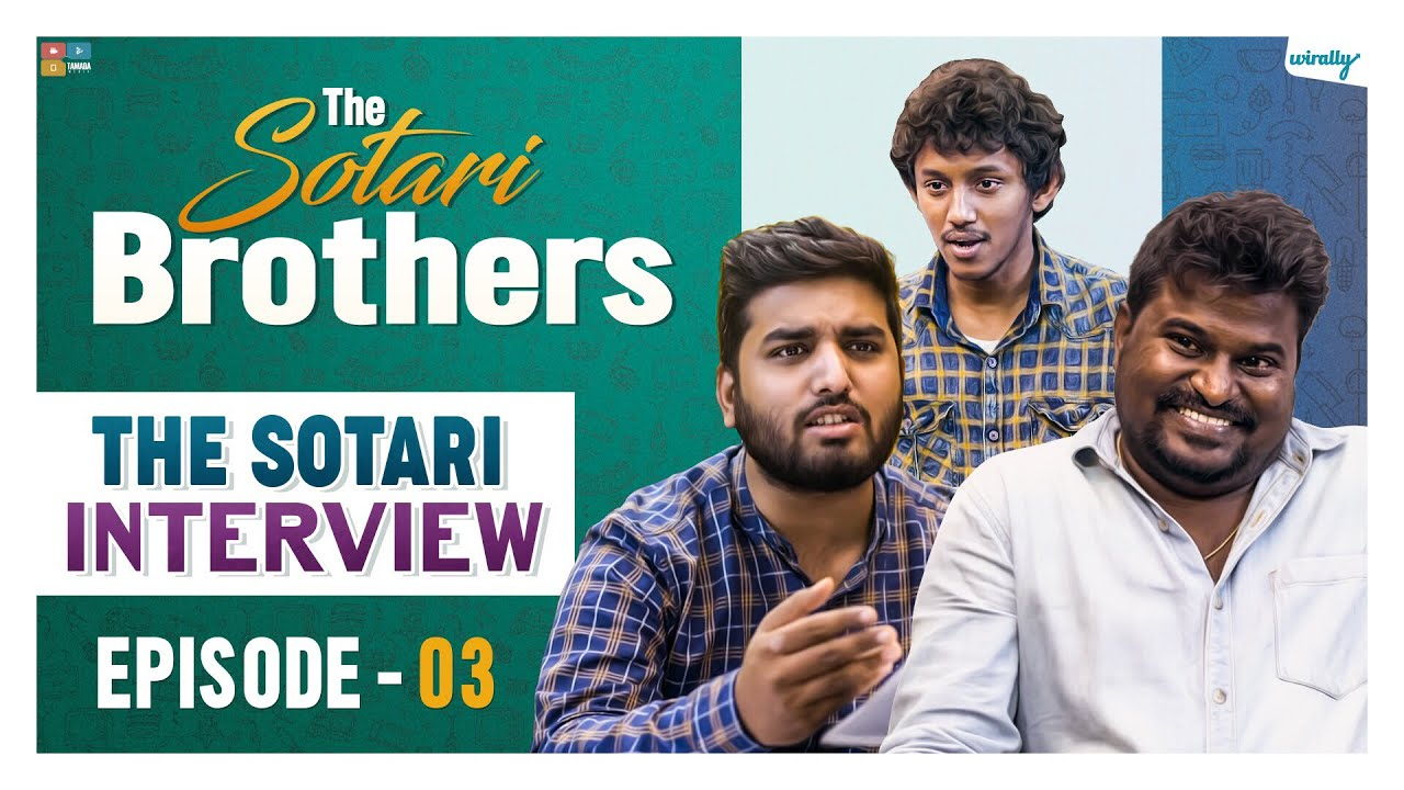 The Sotari Interview || Episode 3 || The Sotari Brothers|| Wirally Originals