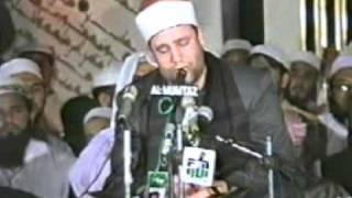 QARI RAMZAN AL HINDAWI ISLAMABAD 2006.mp4